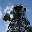 Tower of communications — Stock Photo #6339338