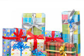 Detail of gift boxes — Stock Photo