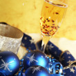 Christmas celebration — Stock Photo #6340183
