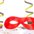 Carnival party — Stock Photo #6344906