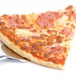 Slice of tasty Italian pizza — Foto de Stock