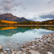 Patricia Lake and Pyramid Mountain — Stock Photo