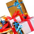 Stock Photo: Detail of assortment of gift boxes