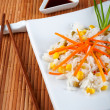 Salad of rice — Foto de Stock