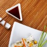 Salad of rice — Stock Photo