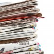 Stock Photo: Local newspapers