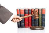 Rechter kondigen de uitspraak — Stockfoto