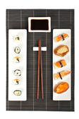 Japanese dinner — Stock Photo