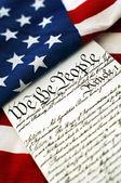 宪法 》 — 图库照片