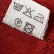 Stock Photo: Wash Tag