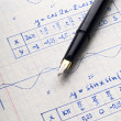 Mathematics — Stock Photo #5754648