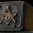 Freemason — Stock Photo #5755204