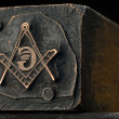 Stock Photo: Freemason