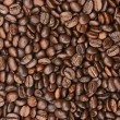 Foto Stock: Coffee