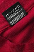 Etichetta di lavaggio — Foto Stock