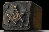 Freemason — Stock Photo