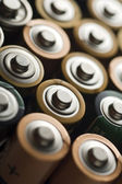 Batteries, — Stock Photo