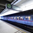 Train in metro station, Vienna, Austria — Stock Photo