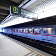 Stock Photo: Train in metro station, Vienna, Austria