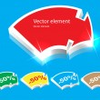 Vecteur: Arrow sticker
