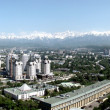 Stock Photo: Almaty - City panorama.