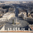 Stock Photo: Vaticsquare