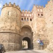 Stock Photo: Ancient city door of segovia