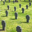 Ancient german cemetery in caceres — Stock Photo