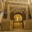 Cordoba's mosque mihrab — Stock Photo