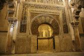 Cordoba's mosque mihrab — Stock Photo