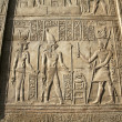Egyptian wall relief - Foto Stock