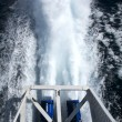 Boat jet engine — Stock Photo