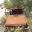 Stock Photo: Dilapidated car front