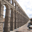 Stock Photo: Long ancient aqueduct