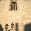 Window and lamppost shadow — Stock Photo