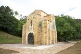 San Miguel de Lillo church — Stock Photo