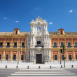 Saint Telmo Palace — Stock Photo