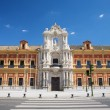 Saint Telmo Palace — Stock Photo #6589030