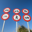 Stock Photo: Six traffic signs