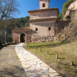 Stock Photo: Suso monastery front