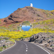 Two observatories at La Palma — Stock Photo