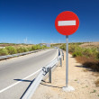 No entry signal and guardrail — Stock Photo