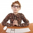 Funny guy at the computer — Stock Photo #5821658