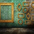 Royalty-Free Stock Photo: Ornate frames