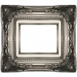 Silver ornate frame — Stock Photo