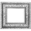 Silver ornate frame — Stock Photo #6684708