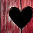 Wooden door with heart — Stock Photo #6684765