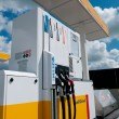 Gas station for fueling gasoline — Stock Photo