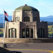 Vista house Crown point, Oregon. — Stock Photo