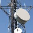 Telecommunication & cell towers technology. - Stock Photo